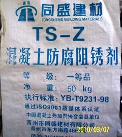 ts-z混凝土防腐阻锈剂