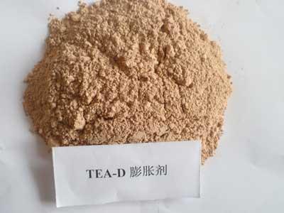 tea—d膨胀剂