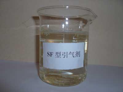 sf型引气剂
